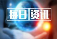 刘强东9字真言被曝光 | 投资家日报