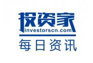 马化腾又成首富了;高瓴退出京东主要股东行列| 投资家日报