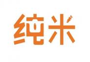 投资家网快讯|小米生态链企业纯米科技获C轮融资,光控众盈领投