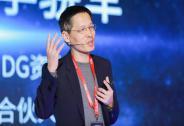 IDG资本李骁军:投资全球已然不够,说不定要到月球、火星转