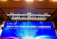 投资家网快讯|春晓东科成立1亿天使基金,布局全球战略性新兴产业