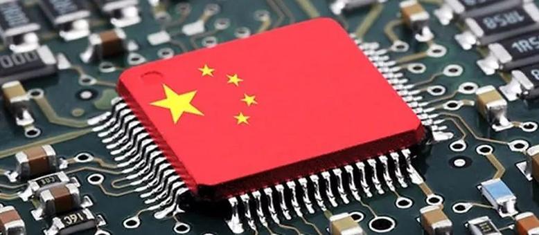 中国芯酸往事