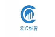 投资家网快讯|云兴维智获华创资本数千万元人民币A轮融资
