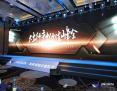 JingData大出行产业价值峰会,深圳完美收官