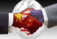 解读中美经贸磋商成果:不打贸易战 减少不平衡