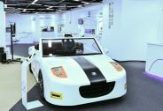 投资家网快讯|3D传感领域独角兽奥比中光完成超2亿美金D轮融资