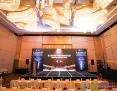 第三届全球资产配置决策者峰会2018(GAAF2018)圆满落幕
