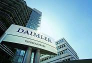 斥资5亿欧元造车的戴姆勒还建了电池厂,老牌巨头们有必要这么做吗