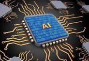 AI芯片生态之争 高通的野心与掣肘