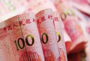 央行释放重要信号!未来人民币或这样演变!