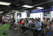 投资家网文化教育专场沙龙成功举办