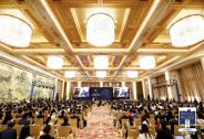 """""""龙门创将""""中国赛区三强揭榜,安德鲁王子见证中国双创新动能"""