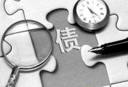 """信用债发行频""""流产"""" 上市公司融资格局再生变"""