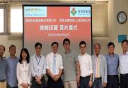新希望医疗基金与台湾霖扬生技联手打造全球领先的生物医药CDMO