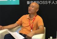 华映资本章高男:流量红利时代结束,这两大技术投资机遇值得关注