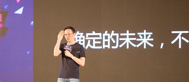 吴晓波:未来十年,我们所认为的能力将荡然无存