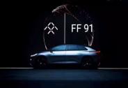 贾跃亭要咸鱼翻身:FF91未量产 再推FF81玩概念?
