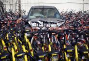 共享单车陷运维乱象:资金紧张拖欠工资,底层人员大量流失