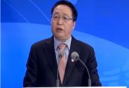 中行董事长陈四清:全球金融治理体系出现了问题