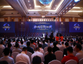 投资家网创始人蒋东文受邀出席2018(第二十届)中国风险投资论坛