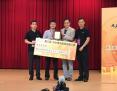 投资家网创始人蒋东文受邀担任2018第三届京台青年创新创业大赛评委