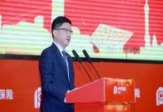 中国太保牵手蚂蚁金服 推动税延养老保险落地
