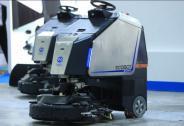 拿到千万级美元融资,高仙加速布局机器人生态