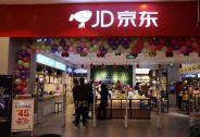 无界零售入侵,京东携手曲美打造数字化家居门店