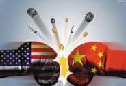 定量分析结果:美国加征关税对中国经济影响有多大