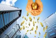 房企融资继续收紧 泰禾等房企增发股票遭中止