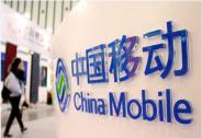 中国移动独家回应投资小米IPO:属实 已签署《基石投资协议》