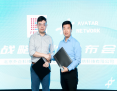 北京外企科技与杭州模样网络科技就Avatar区块链项目签署战略协议