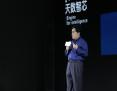 AI时代的芯魂合一,天数智芯2018智能生态战略发布会在京召开