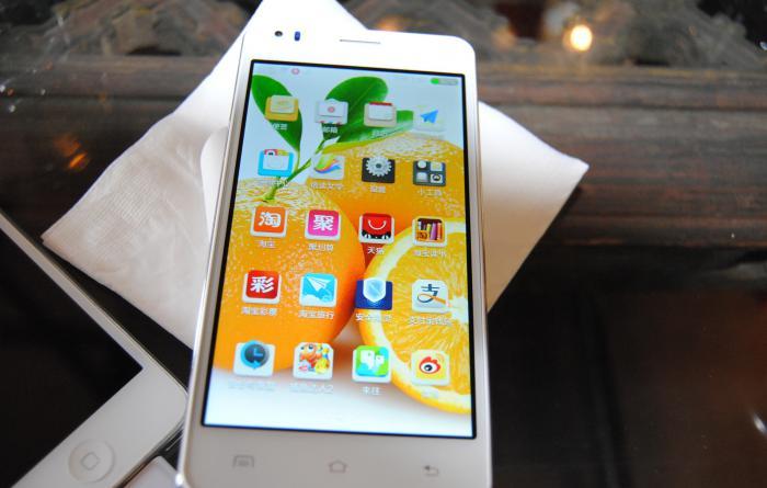 又一手机品牌崩盘,投资者无处话凄凉!