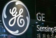 GE的奇耻大辱:投资,是对人类未来和进化的下注