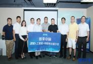 投资家网人工智能+物联网沙龙成功举办