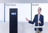 """人工智能:观众都在""""吃瓜"""",所以有了AI辩手的胜利"""