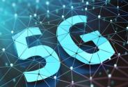 5G进入全面冲刺阶段 多家上市公司有望享红利
