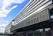 117.4亿投资卢森堡国际银行,金融服务成联想控股支柱资产