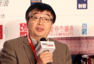 愉悦资本刘二海:出行与房产市场还有哪些新机会?