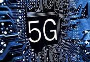 5G芯片商用冲刺,华为高通英特尔你更看好谁?