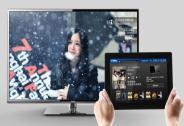 冯鑫:互联网电视机只有我们和小米两个品牌