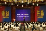 投资家网快讯|掌通家园完成C2轮数亿融资,推动平台化战略