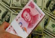 """中国和北美占据全球高净值人群财富总量""""半壁江山"""""""