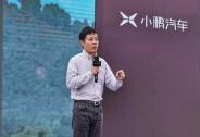 小鹏汽车回应苹果指控前员工盗取机密:已封存其办公用品