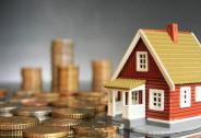 上半年房企合计销售近5万亿 拿地总额、成本呈双降
