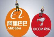 研究称阿里占据中国电商市场58.2%份额 京东占16.3%