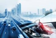自动驾驶车辆交通事故损害赔偿责任探析