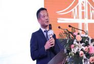 """桂昭宇:产业+金融,成就中国""""金谷""""新发展"""