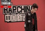 舞美迭代、赛制升级,《中国新说唱》如何开启全民Rap时代?
